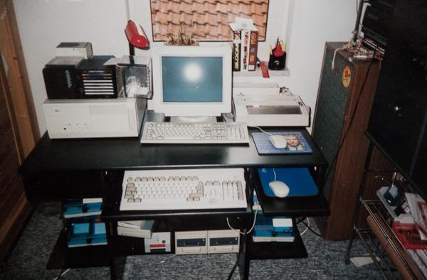 mein Arbeitsplatz 1996